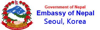 Embassy of Nepal - Seoul, Korea