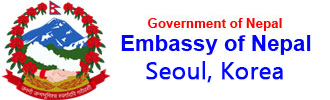 Embassy of Nepal - Seoul, Korea