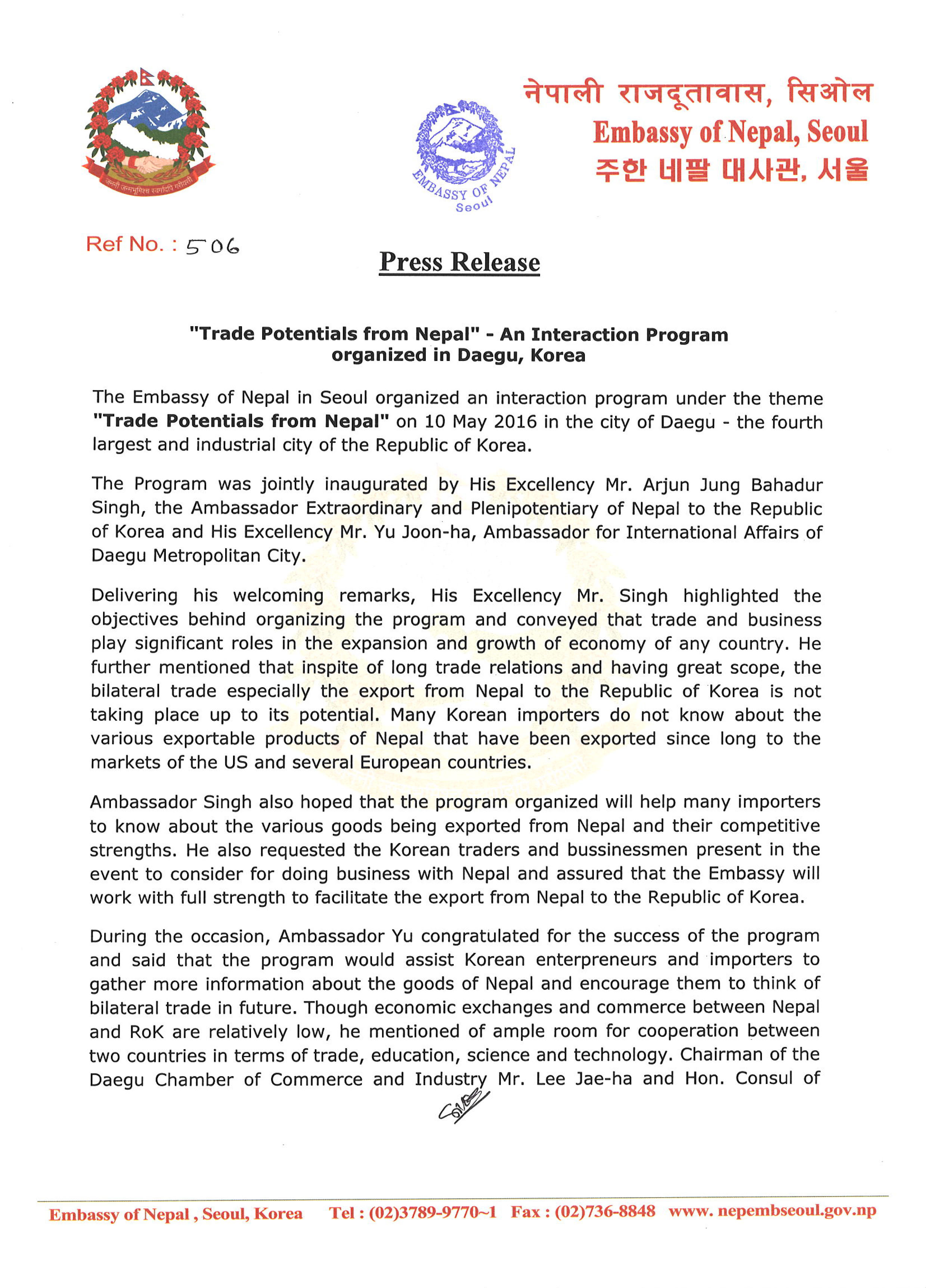 Press Release on Trade Potentials from Nepal - Embassy of Nepal