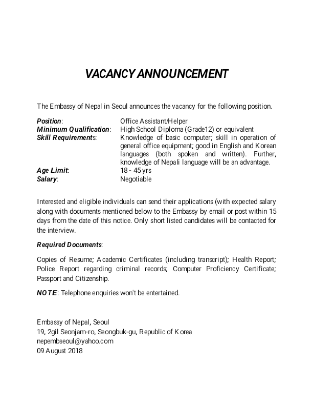 VACANCY ANNOUNCEMENT FOR THE POSITION OF OFFICE ASSISTANT/HELPER