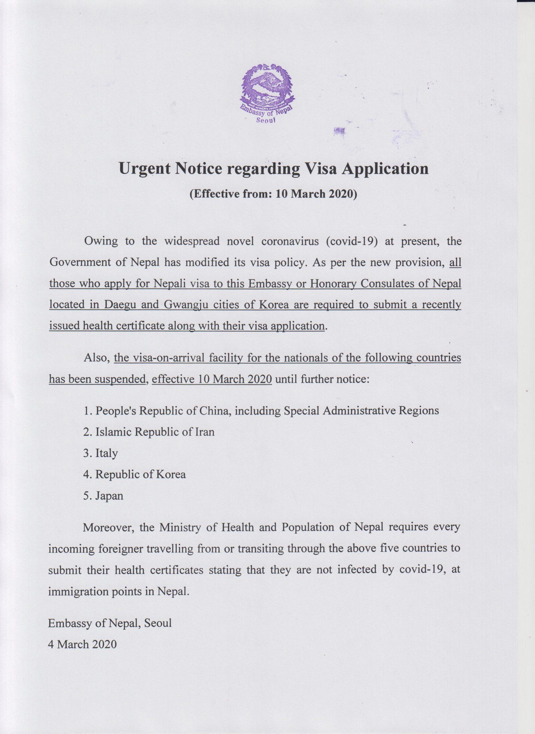 Urgent Notice Regarding Visa Application 1 Embassy Of Nepal Seoul Korea
